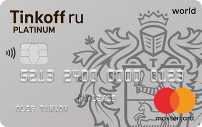 Оформить кредитную карту онлайн Тинькофф