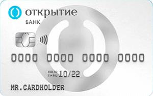 Оформить кредитную карту открытие