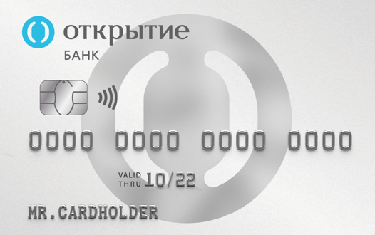 Оформит кредитную карту Открытие онлайн