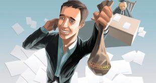 Можно ли доверять кредитным брокерам