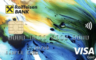 Оформить кредитную карту Райффайзенбанка онлайн