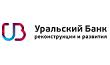 Оформить кредит в банке УБРиР